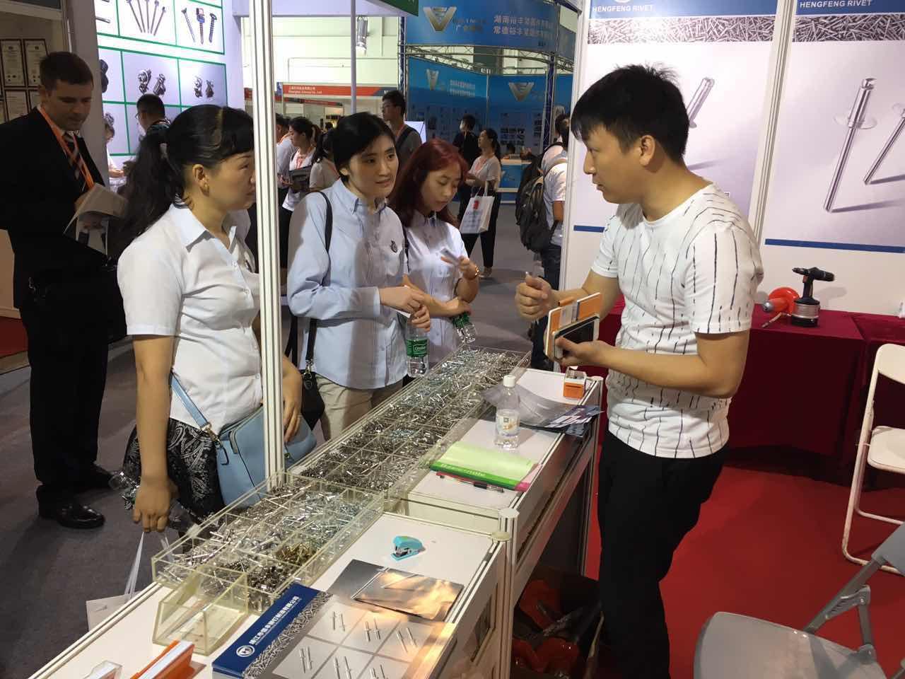 恒丰铆钉-2016上海国际紧固件专业展