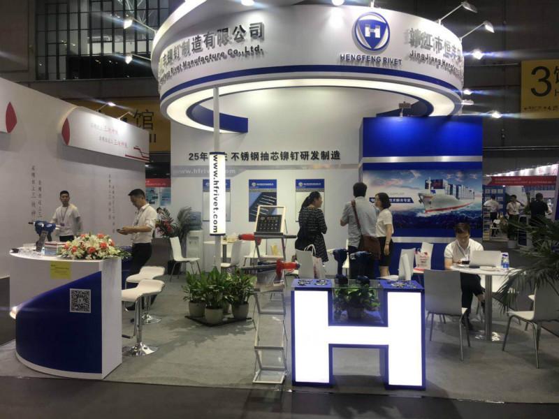 2019年6月上海紧固件专业展圆满举行